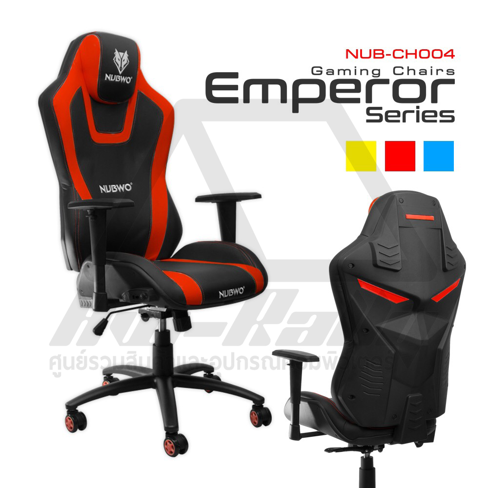 Nubwo Gaming Chair 004