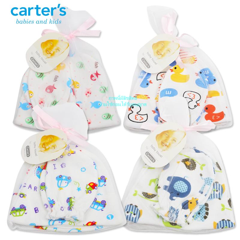 เซตหมวกพร้อมถุงมือ Carter's Baby Towel
