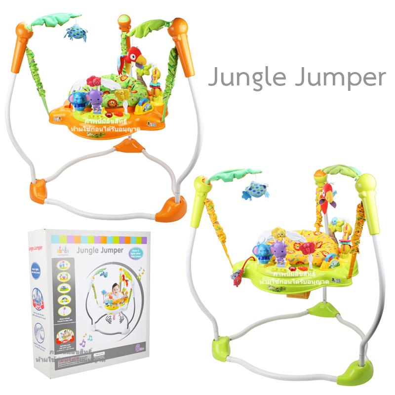 เก้าอี้กระโดด 360 องศา Jungle Jumper (New version)