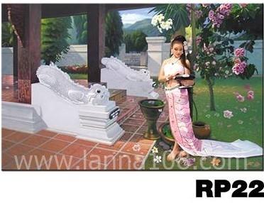 ภาพวาดแนวจริยศิลป์ล้านนา พิมพ์ลงผ้าใบ รหัสสินค้า RP - 22