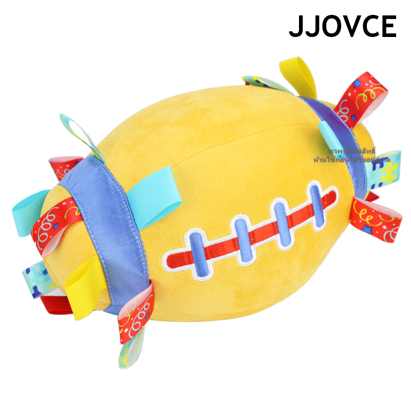 ลูกรักบี้เขย่าเสริมพัฒนาการ JJOVCE