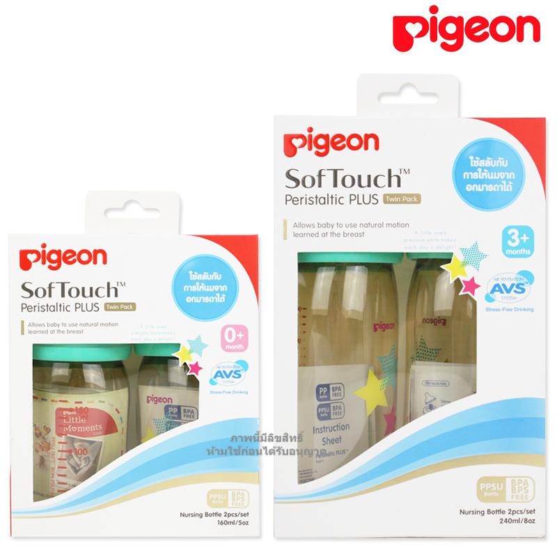 [แพคคู่][5oz และ 8oz] Pigeon ขวดนมพร้อมจุกเสมือนนมมารดา สีชา PPSU ลายดาว A little one่s