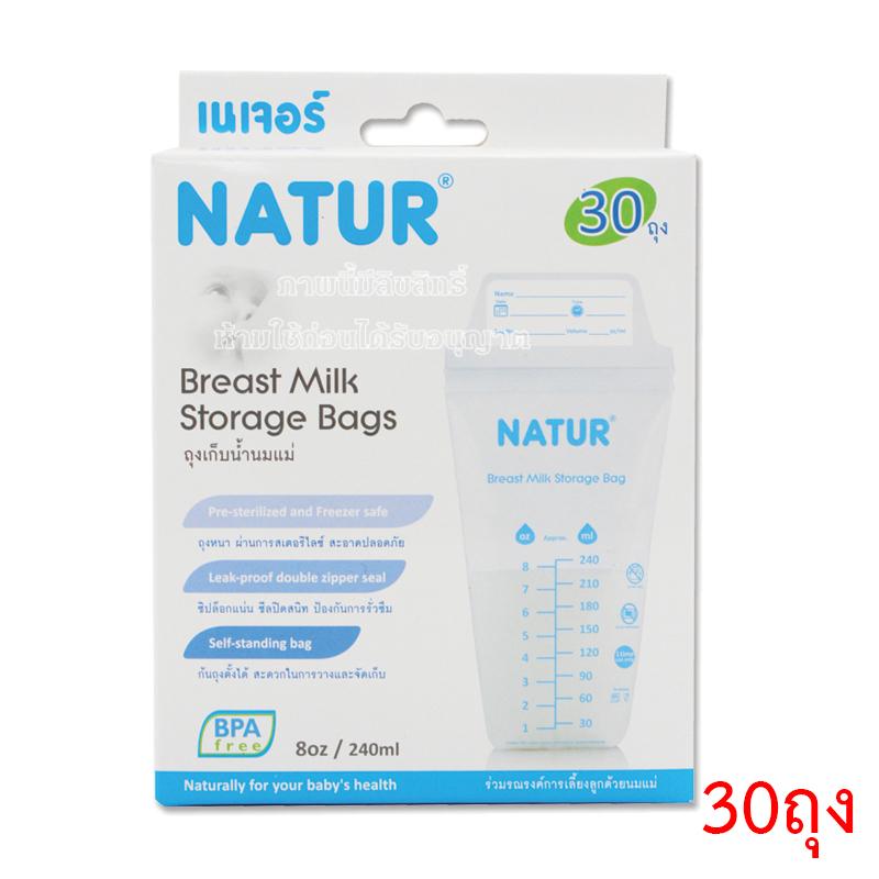 [30ถุง] [8oz] Natur ถุงเก็บน้ำนมแม่ Breast Milk Storage Bags
