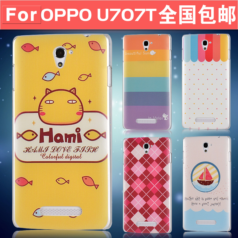Oppo Find Way S - Hange Hard Case [Pre-Order]