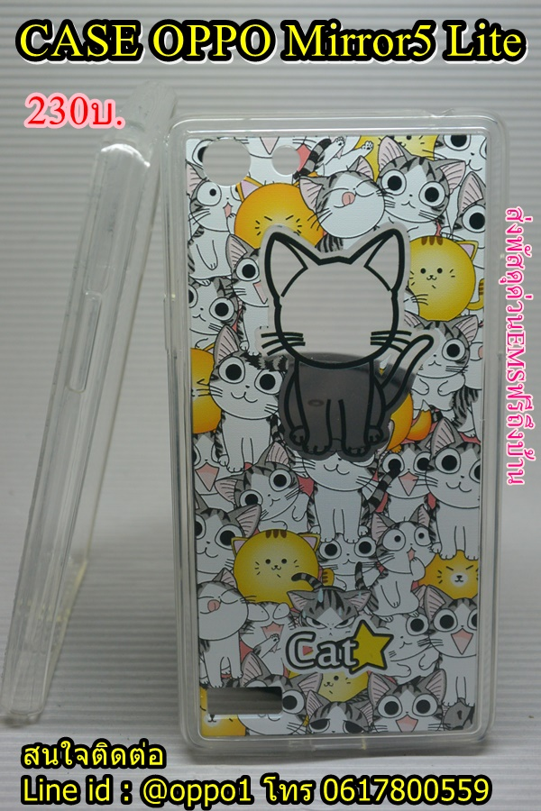 Case Oppo Mirror5lite ลายแมว