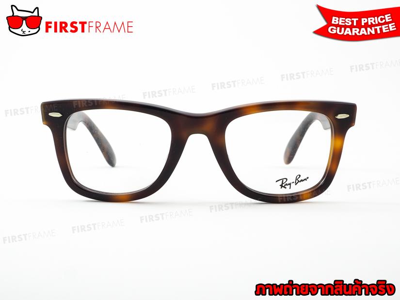 กรอบแว่นสายตา RayBan RX5121F 2291 4