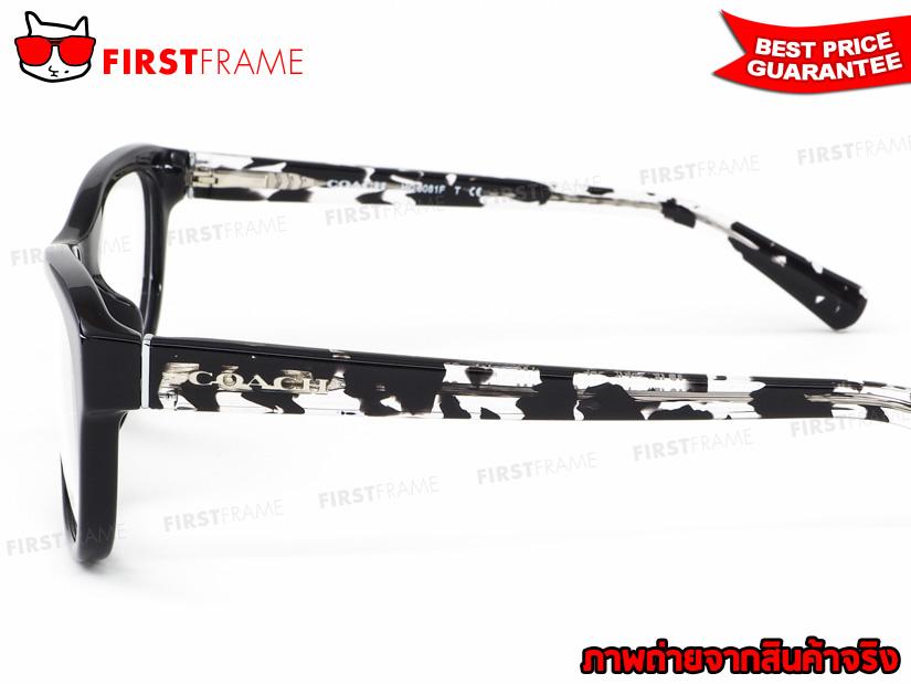 กรอบแว่นสายตา COACH HC6081F 5348 4