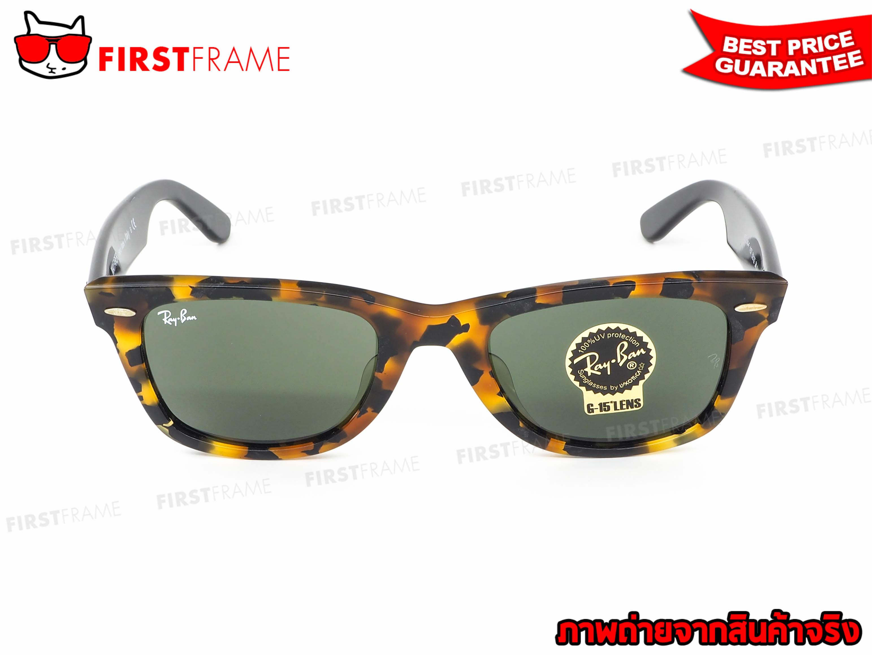 แว่นกันแดด RayBan RB2140F 1157 2