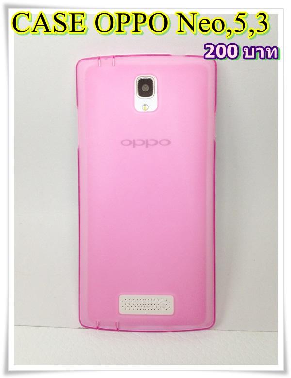 Caseoppo Neo3,5 R831K ยางสีชมพู