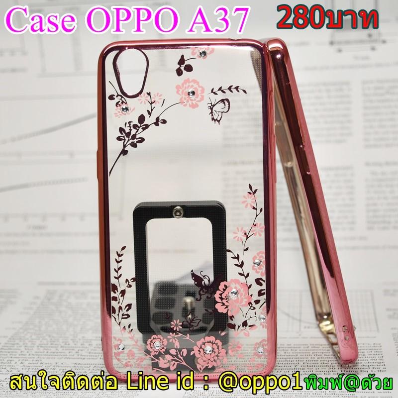 Case Oppo A37 สีโรสโกลติดเพชร