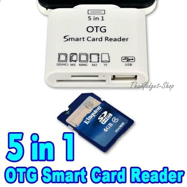 (พร้อมส่ง) Micro USB OTG Card Reader Hub Adapter