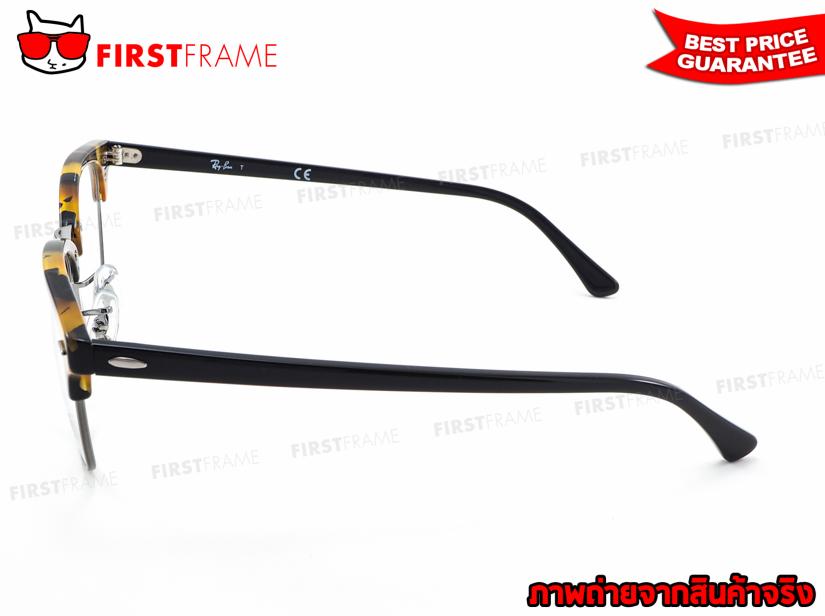 กรอบแว่นสายตา RayBan RX5154 5491 3