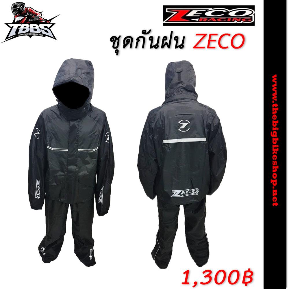 ชุดกันฝน ZECO