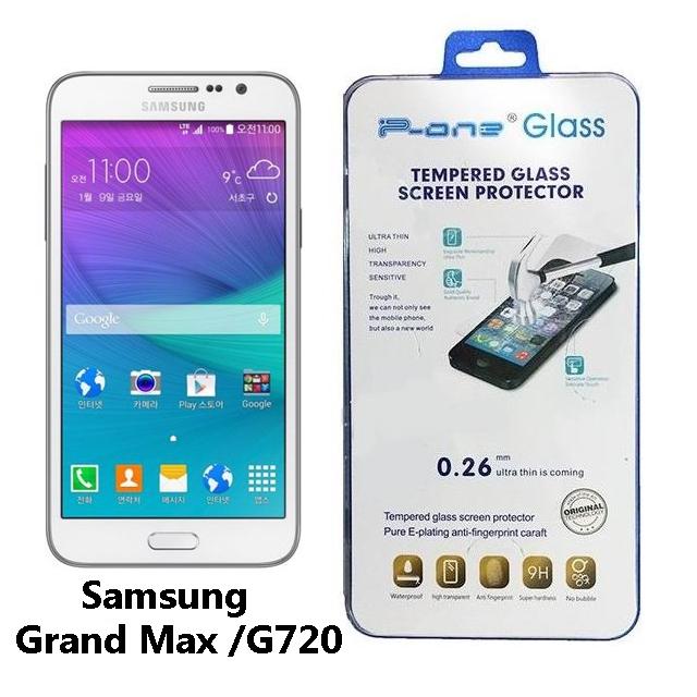ฟิล์มกระจก Grand Max / G720