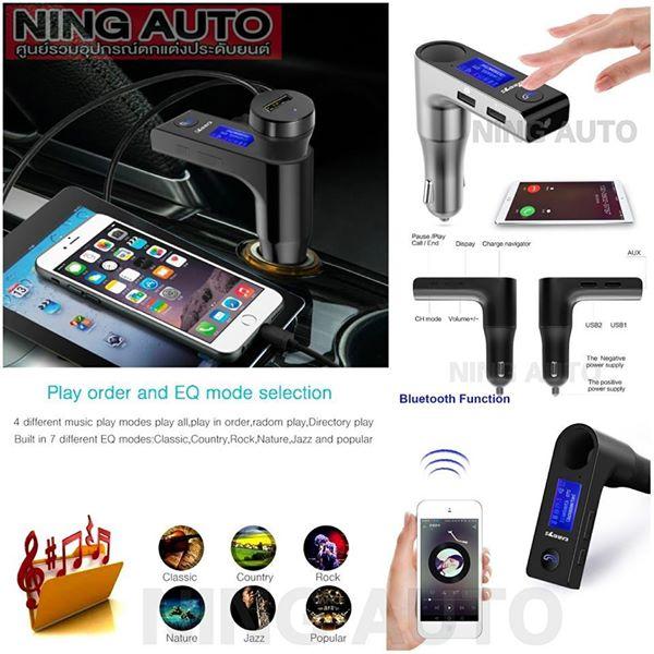 G7S Car Bluetooth Wireless Hands-Free FM Transmitter MP3 Player USB & Cigarette Lighter Charger