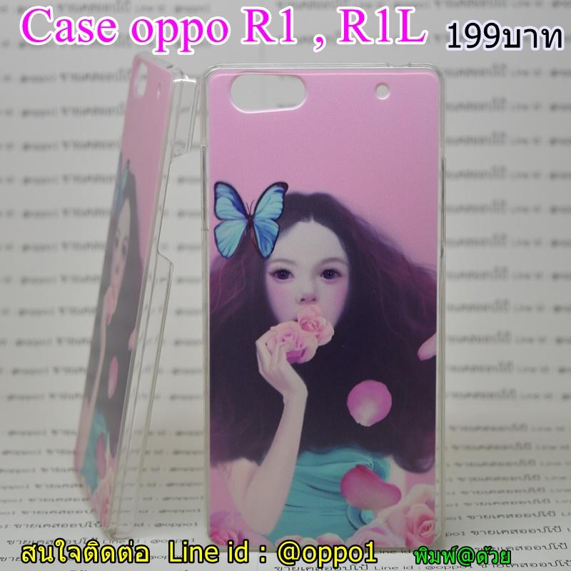 Case Oppo R1L ลายผู้หญิงกุหลาบ