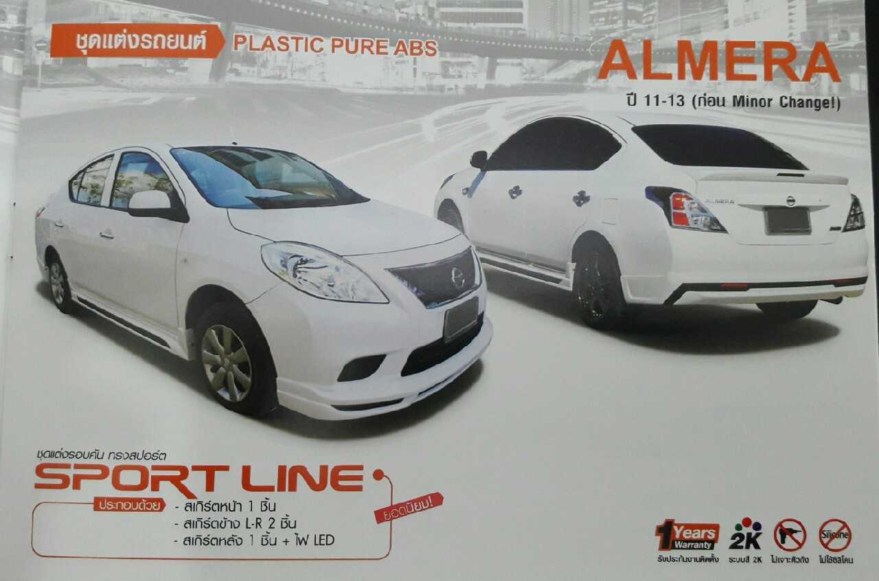 ALMERA SPORT LINE