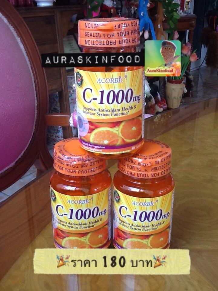 Vitamin C 1000mg (วิตามินซี ผิวขาวใส)