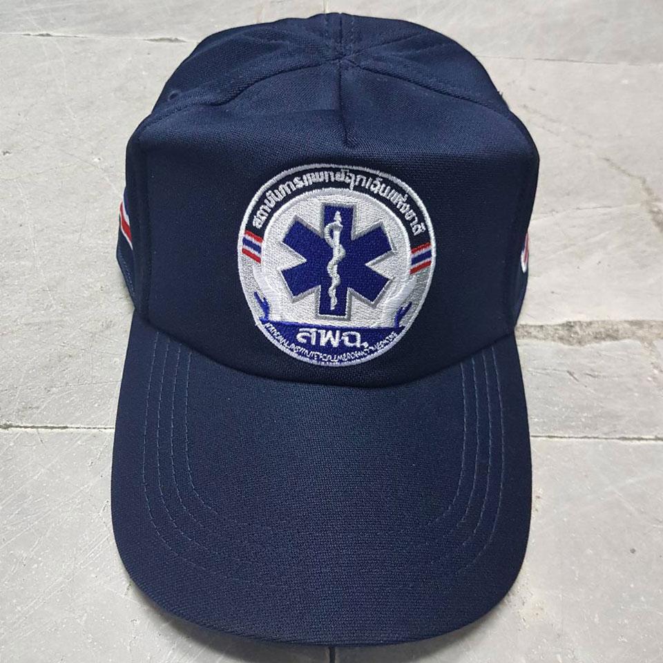 หมวกแก็ป กรมท่า สพฉ. EMS 1669