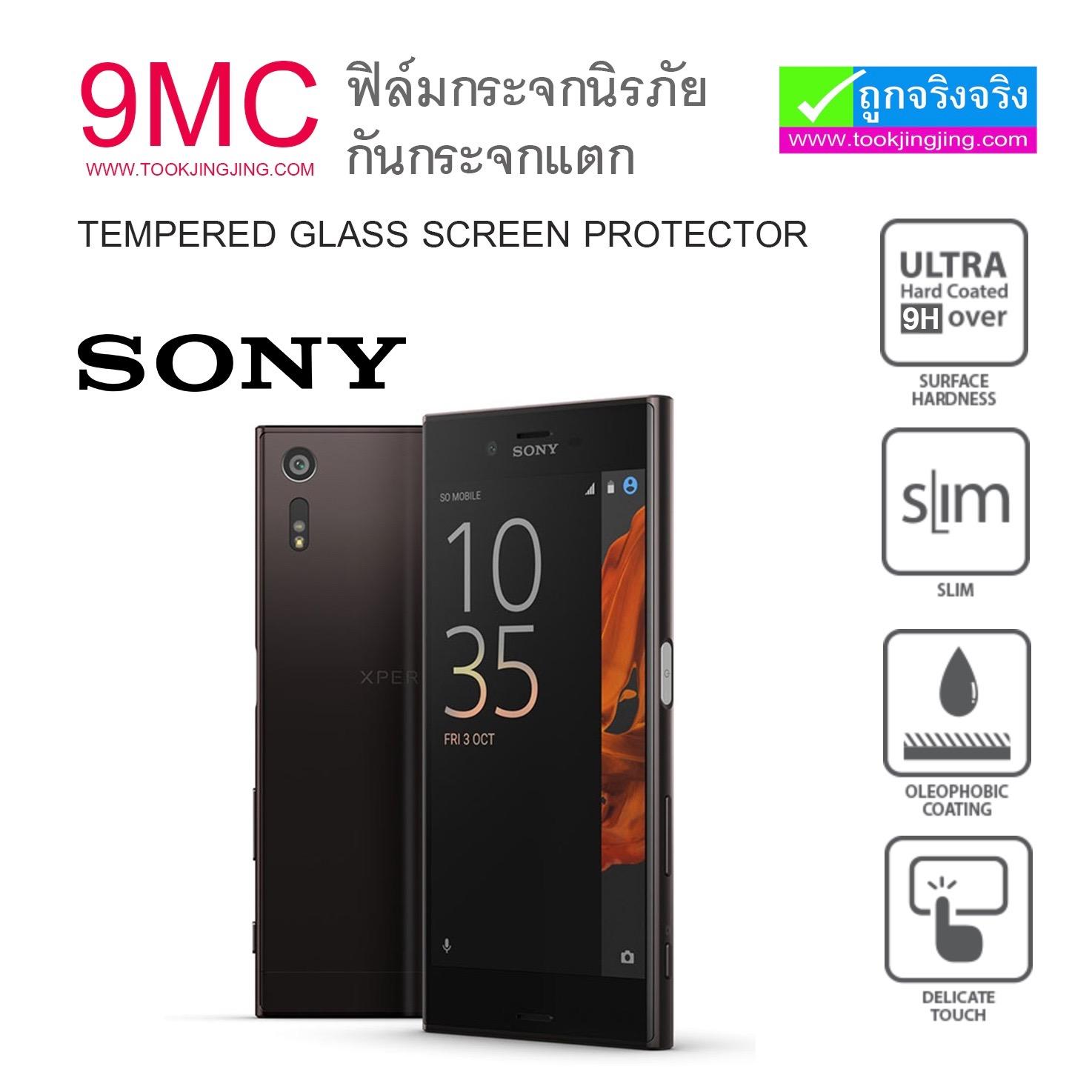 ฟิล์มกระจก SONY 9MC ความแข็ง 9H ราคา 49 บาท ปกติ 160 บาท