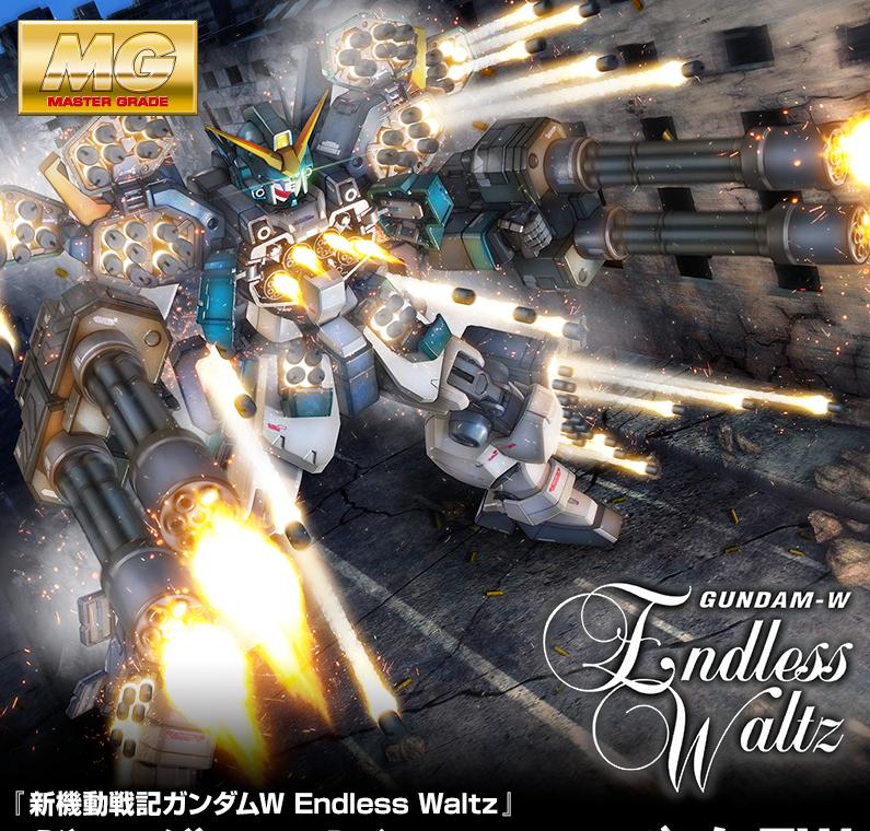 [P-Bandai] MG 1/100 Gundam Heavy Arms Custom EW