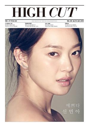 นิตยสารเกาหลี High Cut - Vol.128 หน้าปก ชินมินอา ด้านในซอคังจุน นัมจูฮยอก พร้อมส่ง