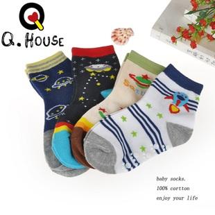 U037-9**พร้อมส่ง** (ปลีก+ส่ง) ถุงเท้า Q House แฟชั่นเด็กชาย (3-6 ปี) มีกันลื่น เนื้อดี งานนำเข้า ( Made in China)