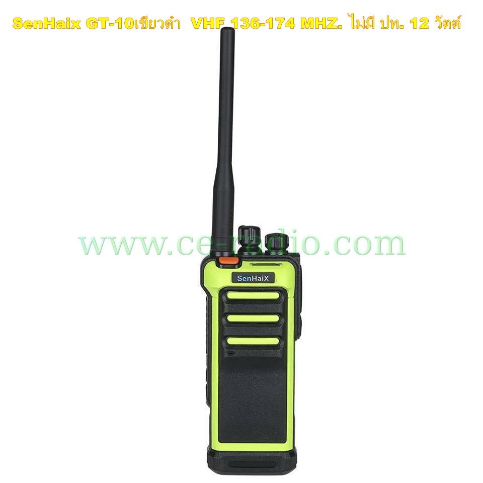 SenHaiX GT-10 G VHF 136-174 MHz. 12W. 199CH.