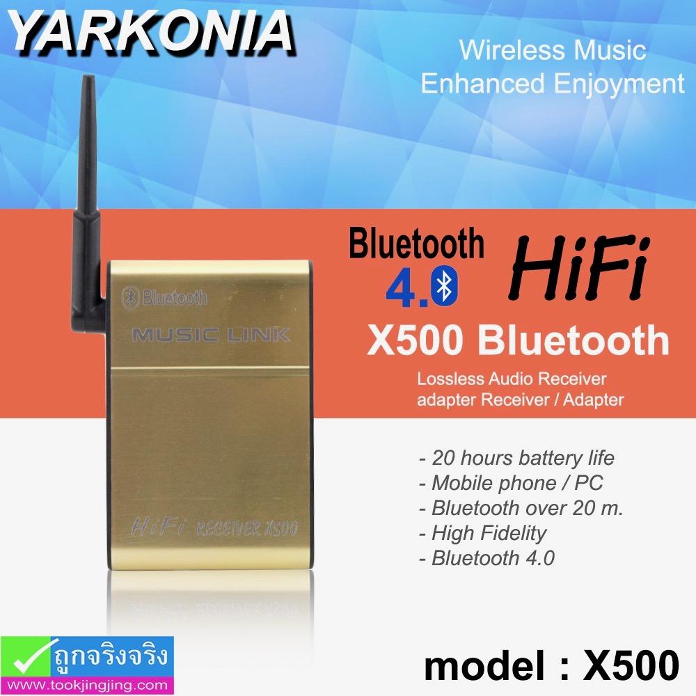 ตัวรับสัญญาณบลูทูธ YARKONIA X500 ราคา 630 บาท ปกติ 1,725 บาท
