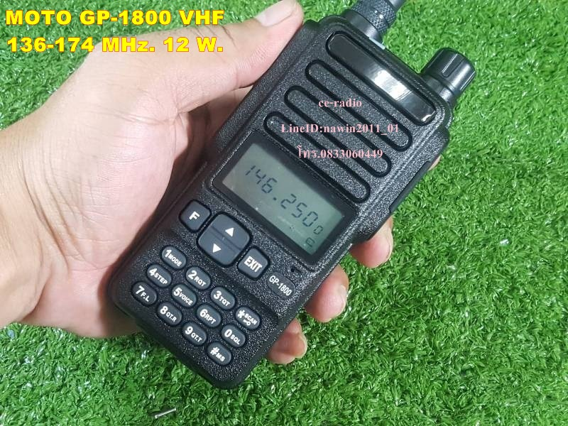 MOTO GP-1800 VHF 136-174 MHz 12 วัตต์