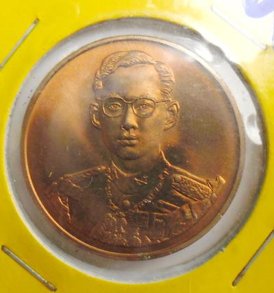 เหรียญ ร 9 ครองราช ครบ 50 ปี ปี39