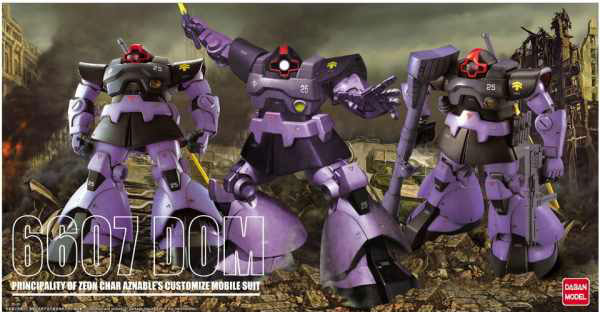 MG 1/100 Triple Dom