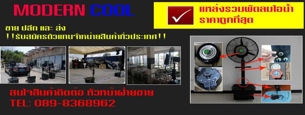 mcool666