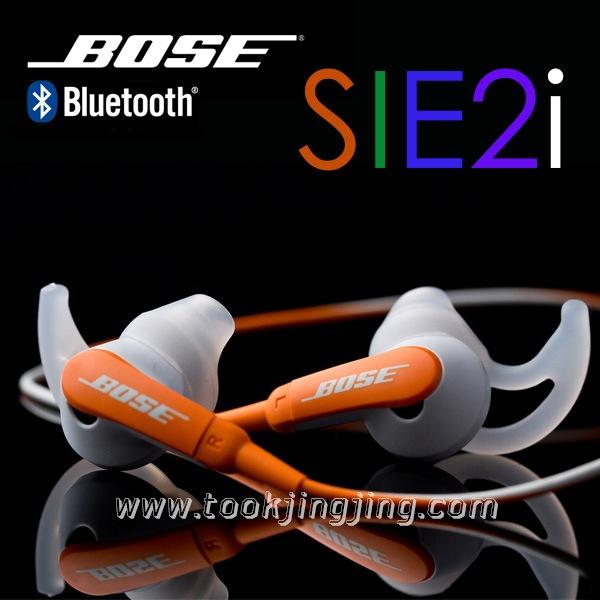 หูฟัง Bluetooth Bose SIE2i Sport Headphone ราคา 580 บาท ปกติ 1,310 บาท