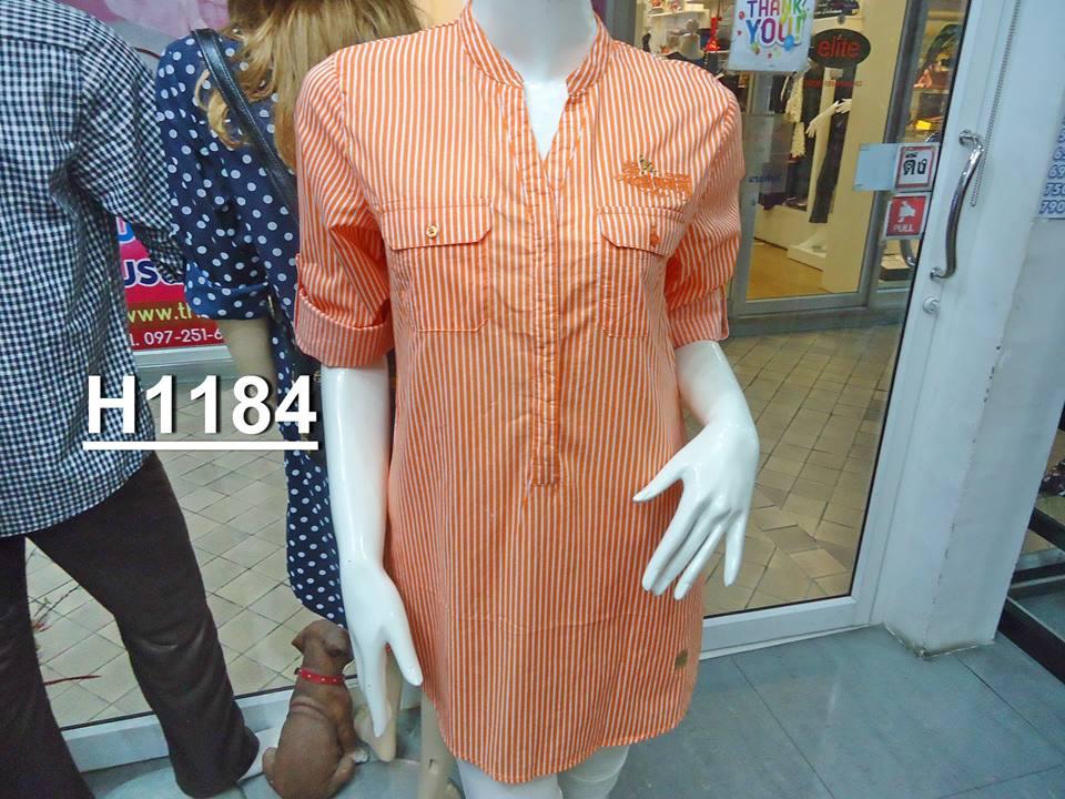 H1184 เสื้อเชิ้ตผู้หญิง ผ้าcotton 100%