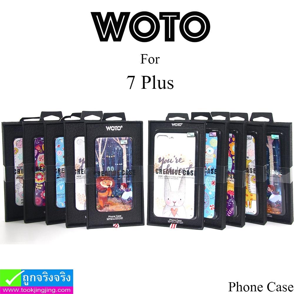 เคส iPhone 7 Plus WOTO ลดเหลือ 150 บาท ปกติ 375 บาท