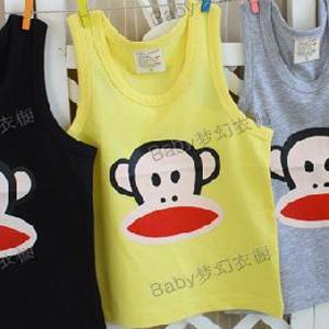 เสื้อกล้าม-สีเหลือง