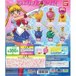Gashapon: Sailor Moon Prism Power Doom Set 2