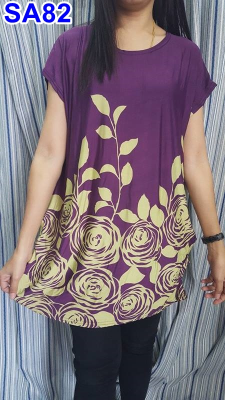 #เสื้อคลุมท้องแฟชั่น ผ้ายืดสีม่วงลายดอกไม้สีเหลือง คอกลมแขนสั้น ผ้านิ่มมากๆจร้า ใส่สบายฝุดๆจริงๆ พร้อมเชือกผูกเอว