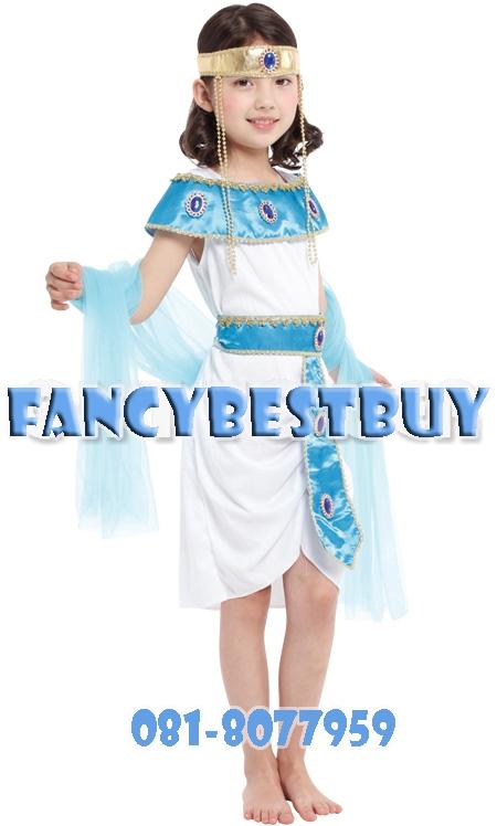 ชุดครีโอพัตรา ชุดประจำชาติอียิปต์ เจ้าหญิงอียิปต์ ขนาด S, M, XL