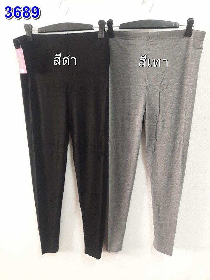 #กางเกงเลกกิ้งคนท้อง ขายาว มี 2 สี (สีเทา) และ (สีดำ) มีสายปรับที่เอว ใส่สบาย ผ้านิ่มมากๆจร้า