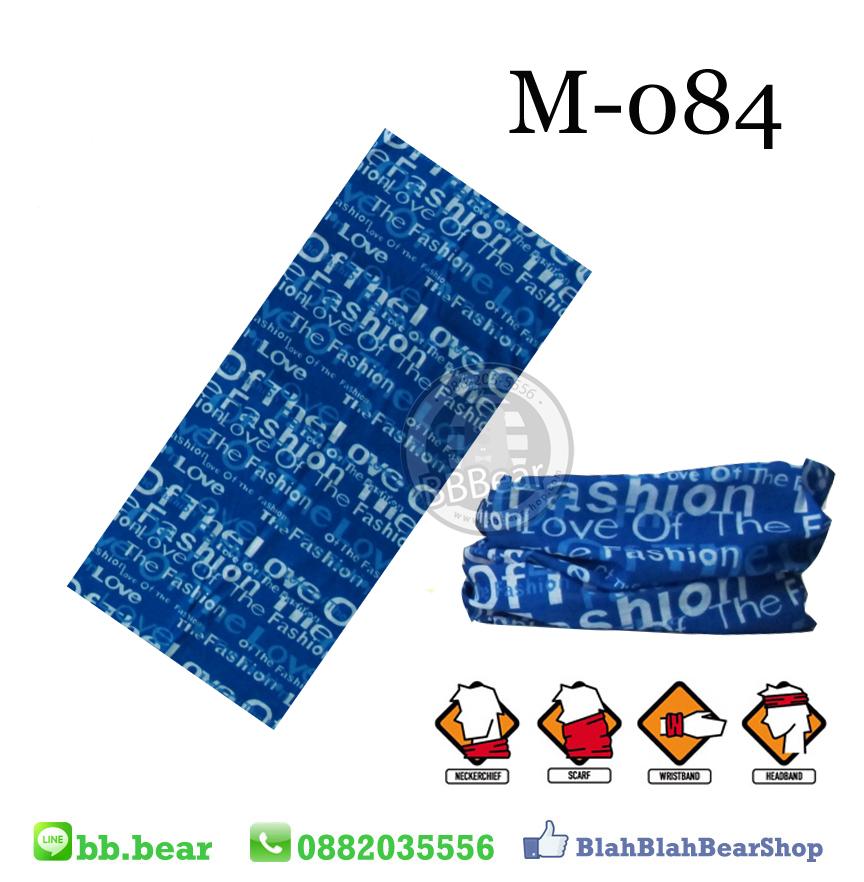 ผ้าบัฟ - M-084