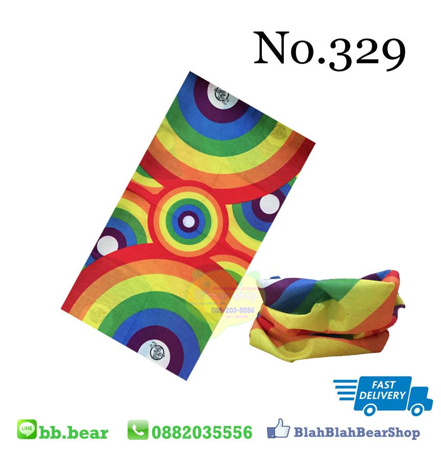 ผ้าบัฟ - 329