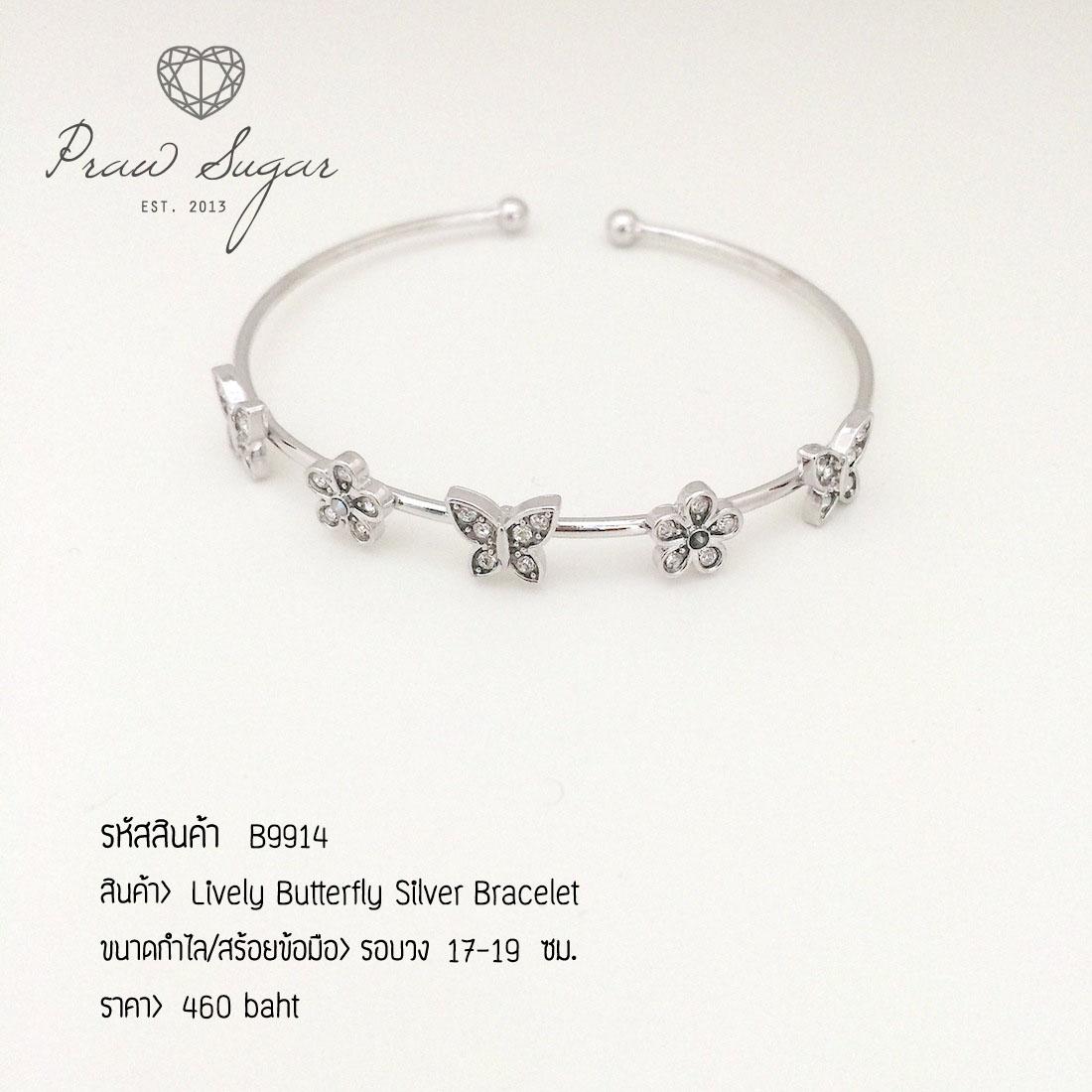 Lively Butterfly Silver Bracelet