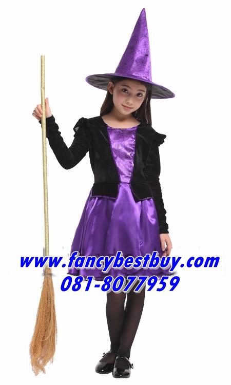 ชุดฮาโลวีนเด็กหญิง ชุดแม่มดสุดสวย สีม่วง สำหรับแฟนซีเด็ก ในใชัวันฮาโลวีน ขนาด L