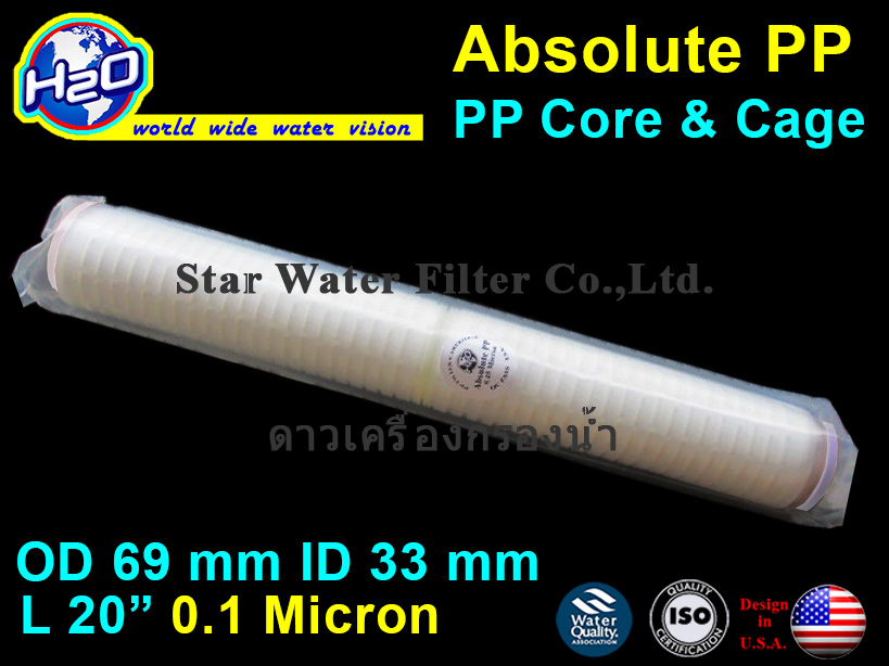 ไส้กรองน้ำ Absolute PP Pleated 20 นิ้ว x 2.5 นิ้ว 0.1 Micron (Sediment) H2O