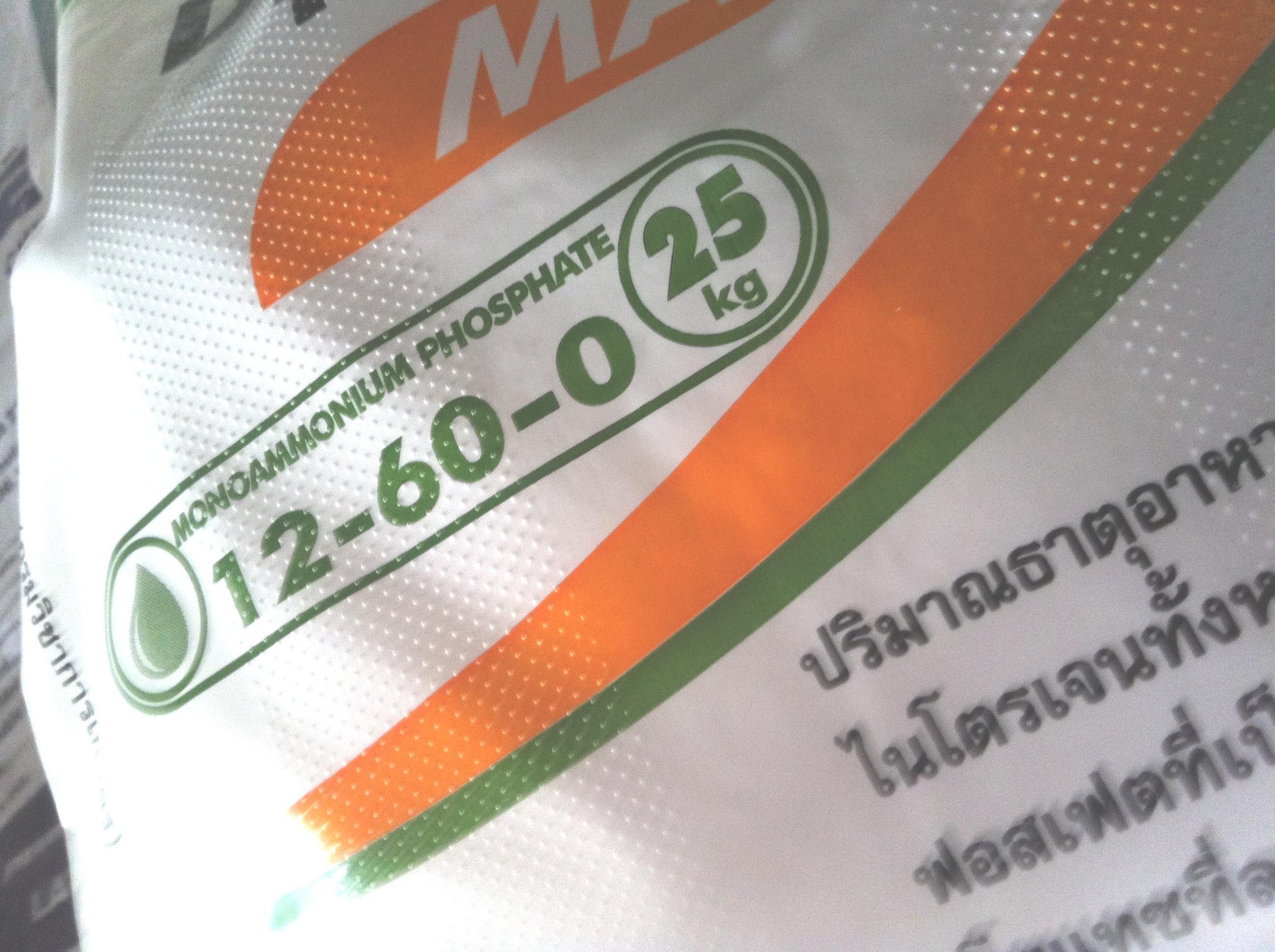 โมโนแอมโมเนียมฟอสเฟต (MAP) 1 kg.