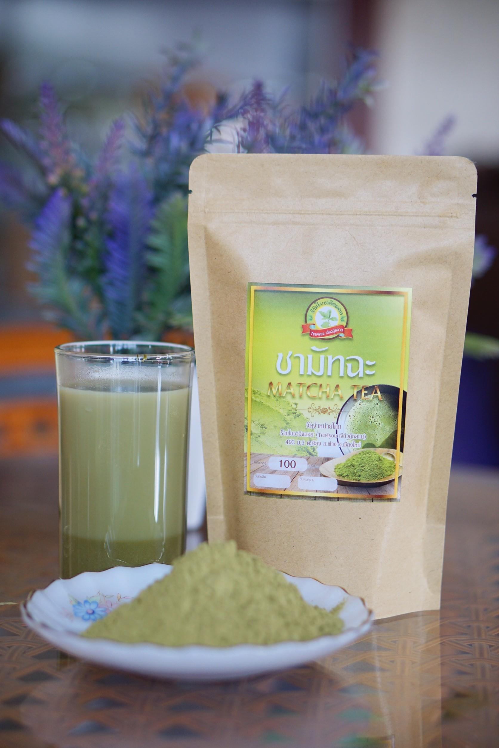 ชาอู่หลงมัทฉะ (ชาเขียวมัทฉะ) อย่างดีของแท้ 100% ขนาด 100 กรัม ผงมัทฉะจากชาอู่หลงมีสีเขียวอ่อนและกลิ่นหอมเหมาะสำหรับการนำมาผสมเครื่องดื่ม หรือทำขนมต่าง ๆ