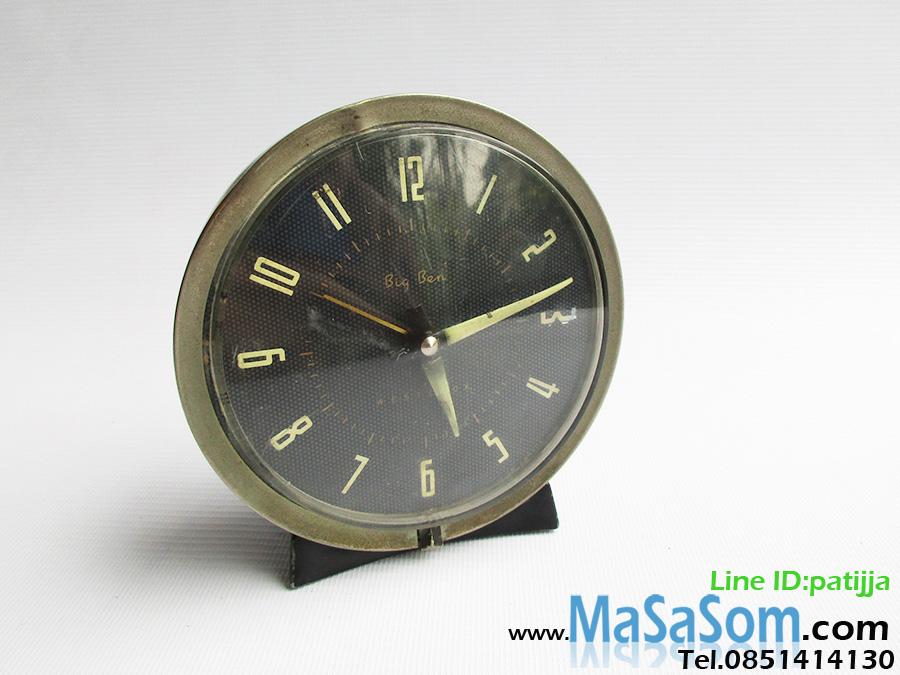 นาฬิกาปลุกไขลานของเก่า