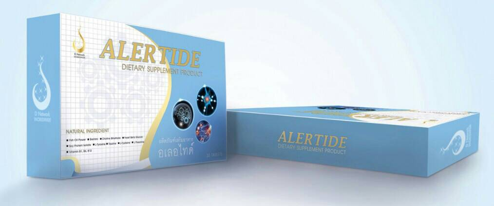 Alertide อเลอไทด์ อาหารเสริมบำรุงสมอง